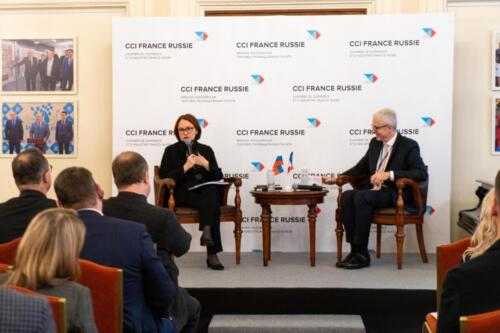 The Franco-Russian Chamber of Commerce and Industry, a partner of the Chess Federation of Russia, willingly holds its events in the Central Chess House. A meeting with the Elvira Nabiullina, head of the Central Bank of Russia