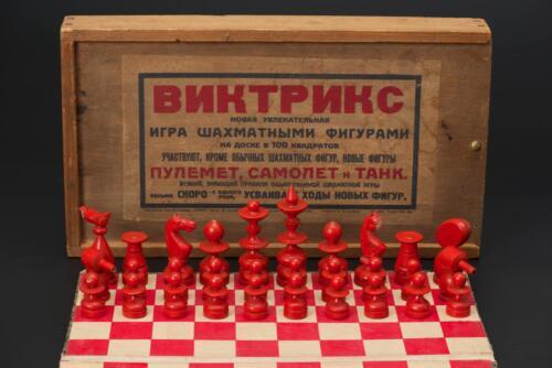Военизированная игра «Виктрикс» — попытка осовременить шахматы введением в число фигур «пулемета», «самолета» и «танка», 1928
