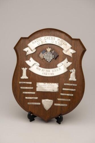 Памятный приз журнала Chess Review победителям радиоматча СССР–США. Нью-Йорк, 1945