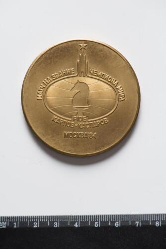 Памятная медаль в честь первого матча на первенство мира между А. Карповым и Г. Каспаровым. Москва, 1984