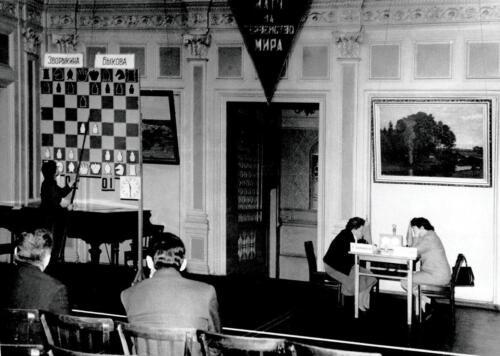 Большой зал –  Мавританская комната: матч на первенство мира Е. Быкова – К. Зворыкина, 1959-1960